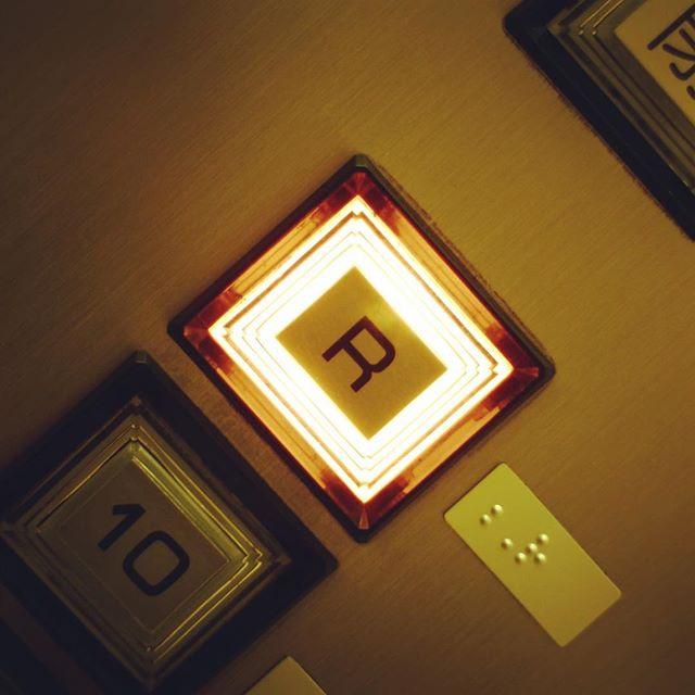 【今日の屋上インスタ】大好きRボタン